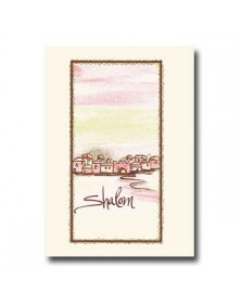 Rosh Hashanah - Shalom (YM07E5W-32) - Religious  - Holiday Cards | Printez.com
