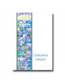 Rosh Hashanah - Divine City (YM07E5X-12) - Religious  - Holiday Cards | Printez.com