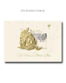 Outside of Bethlehem  (XZM0572-32) - Religious  - Holiday Cards | Printez.com
