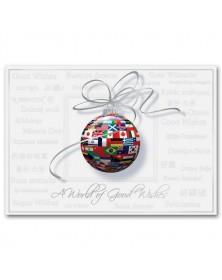 Universal Celebration Holiday Cards